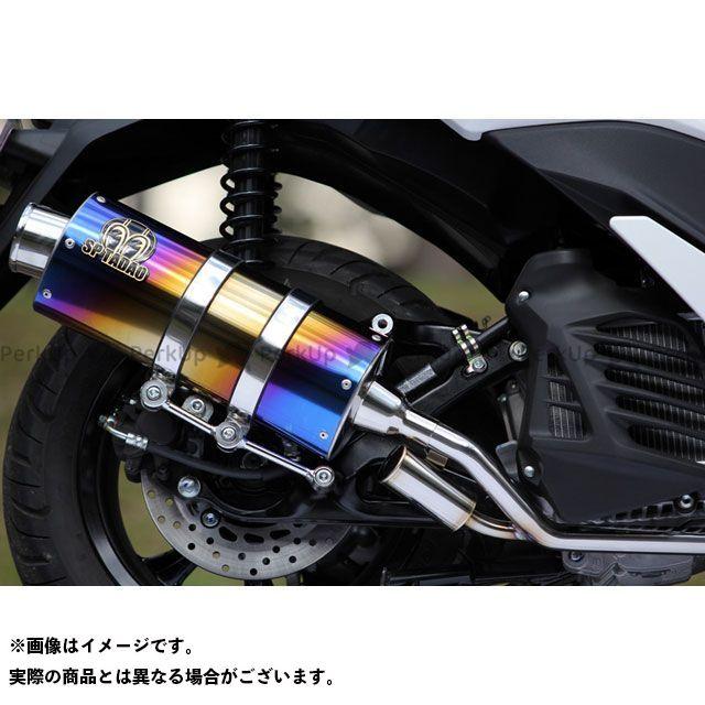 SP忠男 トリシティ125 POWER BOX FULL SilentVersion TitanBlue スペシャルパーツタダオ