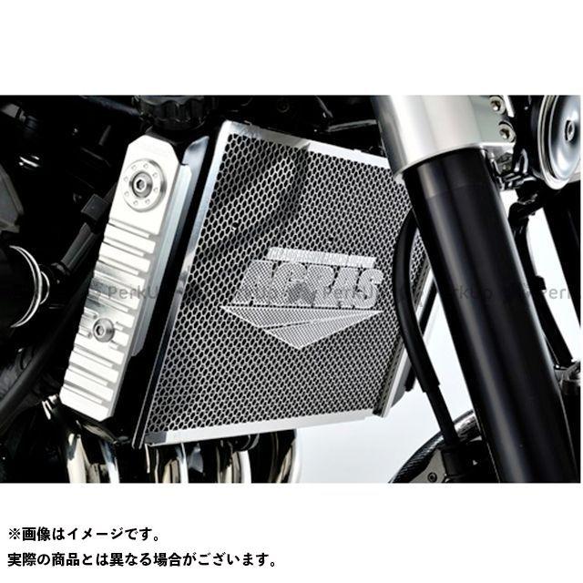 アグラス Z900RS ラジエターコアガード タイプ:Bタイプ(AGRASロゴ無し) AGRAS