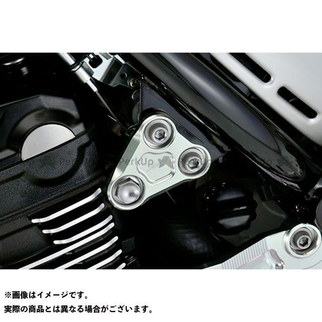 アグラス 上品 AGRAS その他エンジン関連パーツ エンジン 無料雑誌付き フロント カラー:シルバー Z900RS エンジンハンガー 半額