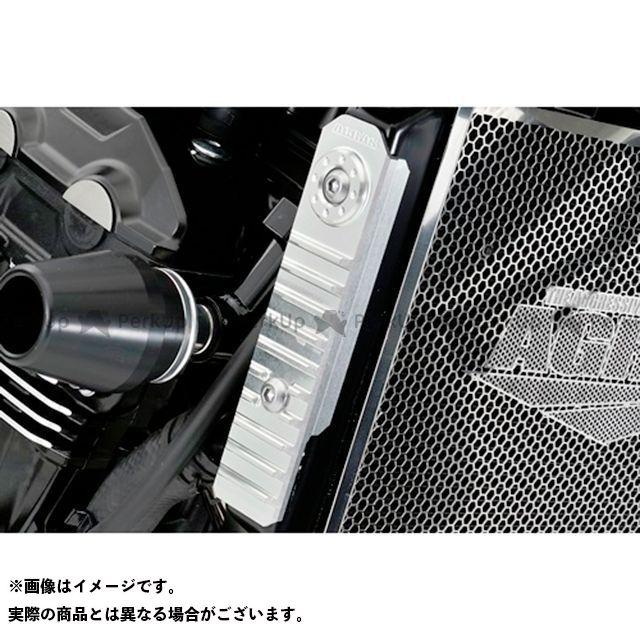 アグラス Z900RS ラジエターサイドカバー カラー:ブルー AGRAS