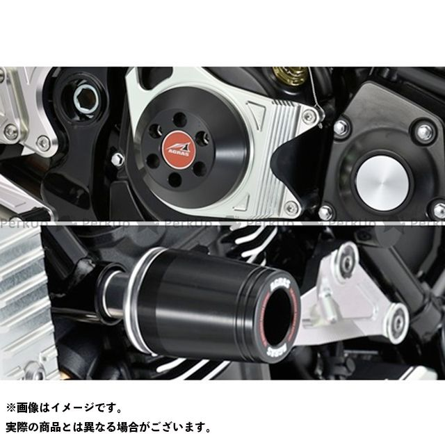アグラス Z900RS レーシングスライダー 3点セット フレームφ50+クラッチA ジュラコンカラー:ブラック タイプ:ロゴ無 AGRAS