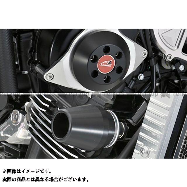 アグラス Z900RS レーシングスライダー 3点セット フレームφ60+ジェネレターA ジュラコンカラー:ホワイト AGRAS