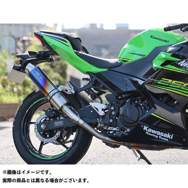 WR'S ニンジャ250 JMCA リヤエキゾースト 仕様:ステンレス/チタン(焼き色) WR'S