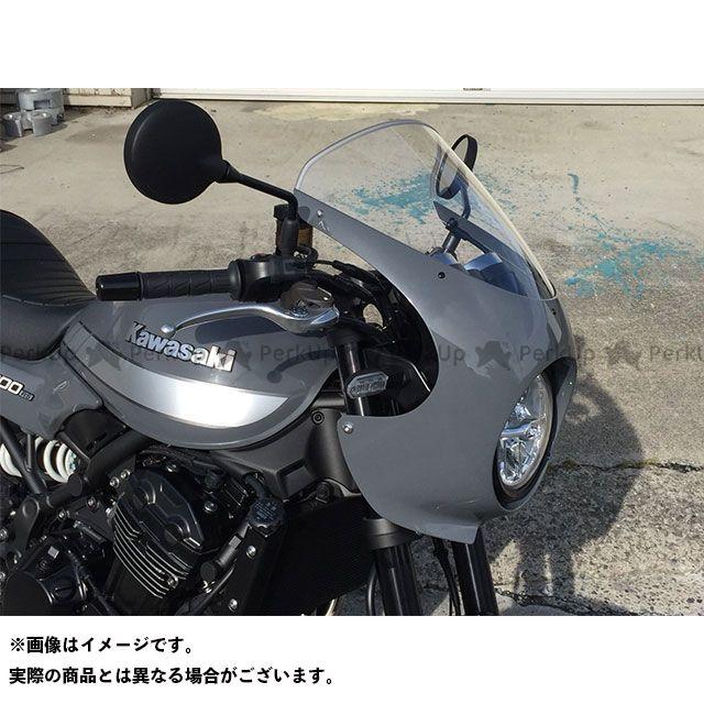 アクリポイント Z900RSカフェ カワサキZ900RSカフェ スクリーン ストリートタイプ(クリア) ACRY-Point