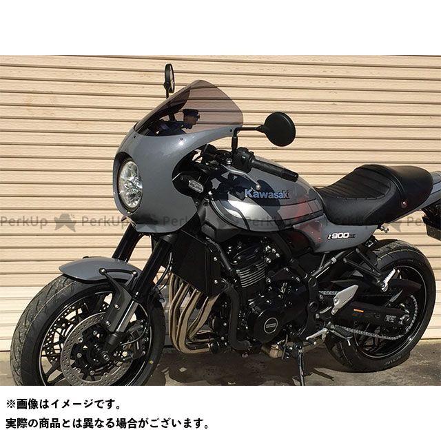 アクリポイント Z900RSカフェ カワサキZ900RSカフェ スクリーン ストリートタイプ(スモーク) ACRY-Point
