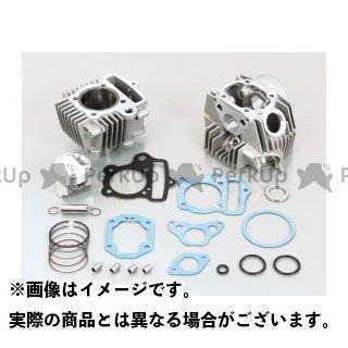 送料無料 キタコ KITACO ボアアップキット 88cc STD-タイプ2 ボアアップキット