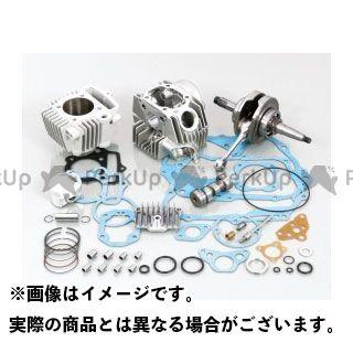 送料無料 キタコ ゴリラ モンキー ボアアップキット 108cc STD-タイプ2 ボアアップキット ハイカム付(メッキシリンダー)