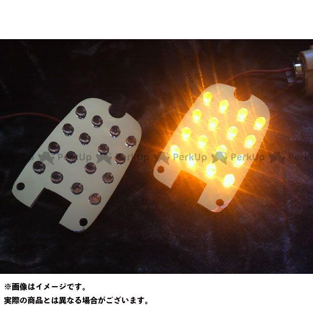 From Neighbor SRX250 SRX400(SRX-4) SRX600(SRX-6) SRX250/SRX400/SRX600用LEDウィンカー(2ユニット) 仕様:口金ダブル球タイプ フロムネイバー