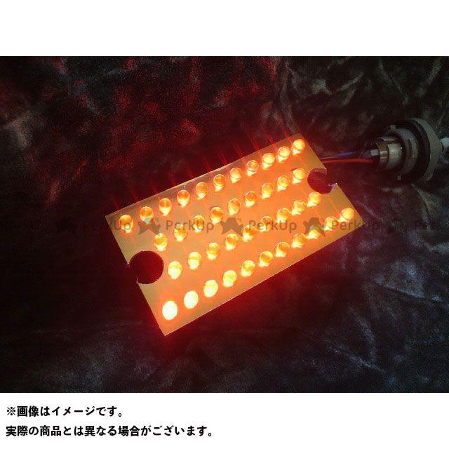 From Neighbor GS1200SS テール関連パーツ GS1200ss用LEDテールユニット