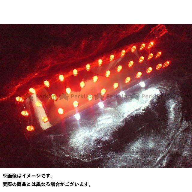 From Neighbor キャビーナ50/90/ブロード50/90(12V)用LEDテールユニット フロムネイバー