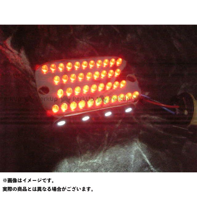 送料無料 From Neighbor XV250ビラーゴ テール関連パーツ ビラーゴ用LEDテールユニット