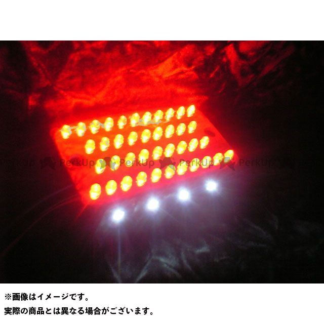 送料無料 From Neighbor VMAX テール関連パーツ V-MAX用LEDテールユニット