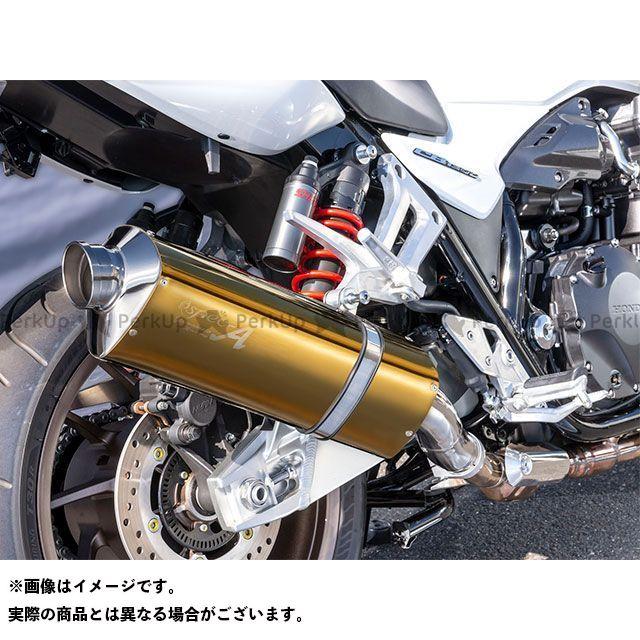 【エントリーで更にP5倍】ヤマモトレーシング CB1300スーパーボルドール CB1300スーパーフォア(CB1300SF) 18~CB1300SB/SF SPEC-A SLIP-ON TYPE-S ゴールド YAMAMOTO RACING