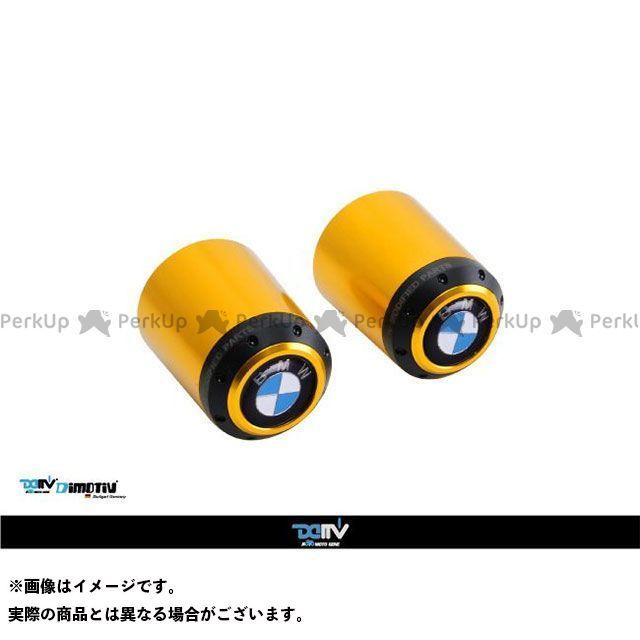 ディモーティブ F650GS F800GS F800R ハンドルバーエンド F800R F650/800GS カラー:チタン Dimotiv