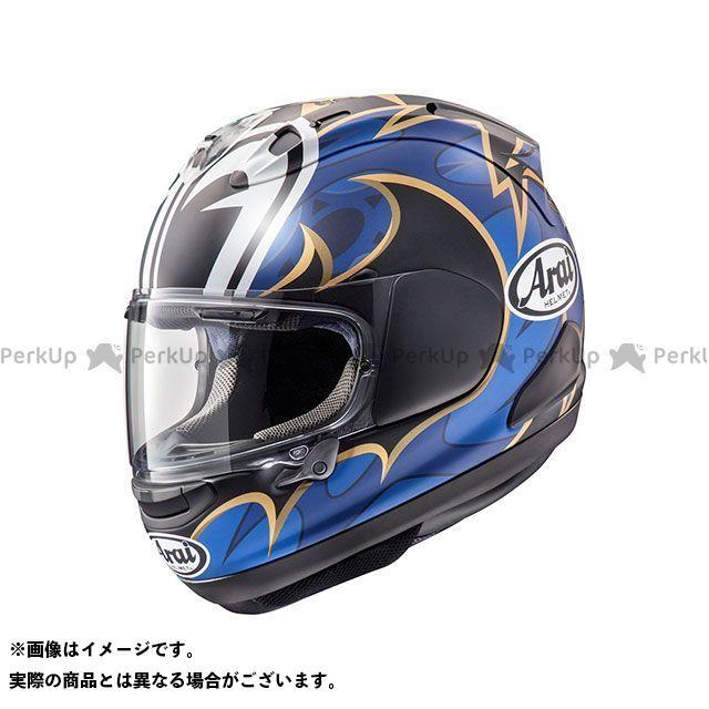 アライ ヘルメット Arai RX-7X NAKASUGA21(RX-7X・・ナカスガ21) 59cm