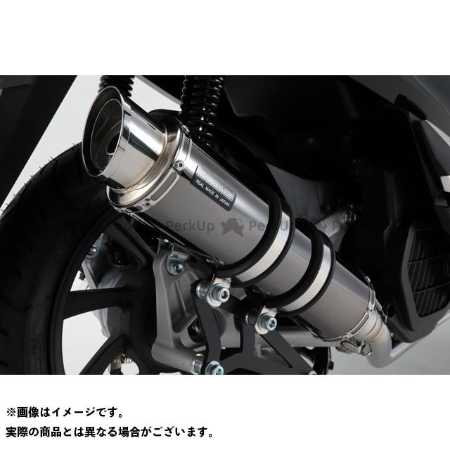ビームス PCX125 R-EVO2 フルエキゾーストマフラー SMB(スーパーメタルブラック) 政府認証 BEAMS