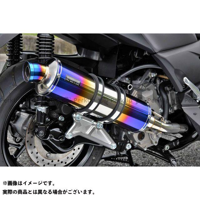 ビームス Xマックス250 R-EVO フルエキゾーストマフラー ヒートチタン 政府認証