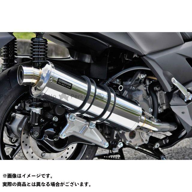 ビームス Xマックス250 R-EVO フルエキゾーストマフラー ステンレス 政府認証 BEAMS