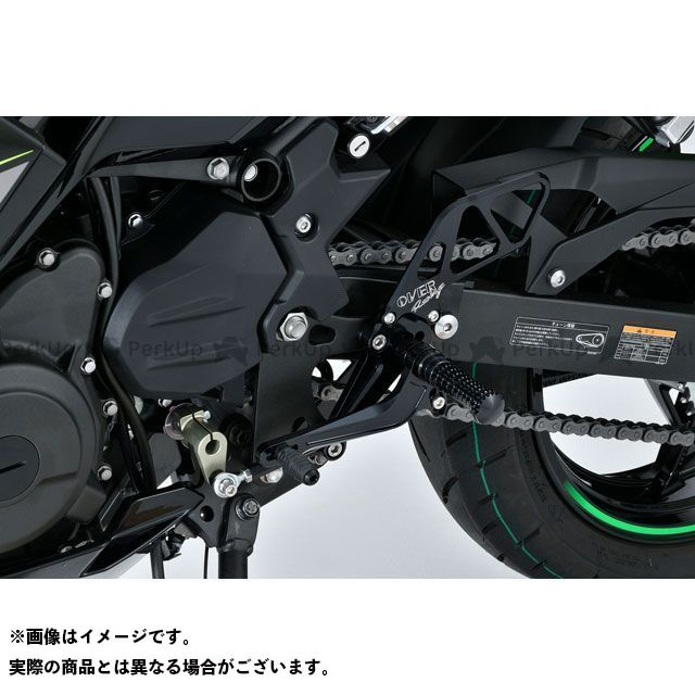 オーバーレーシング ニンジャ250 バックステップ 4ポジション(ブラック) OVER RACING