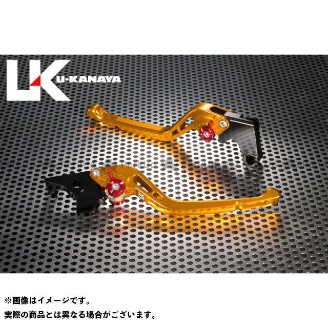 ユーカナヤ CB1000R GPタイプ アルミ削り出しビレットレバー(レバーカラー:ゴールド) カラー:調整アジャスター:オレンジ U-KANAYA