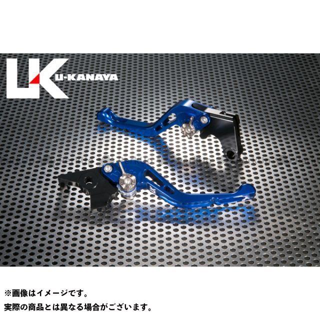 ユーカナヤ CB1000R GPタイプ アルミ削り出しビレットショートレバー(レバーカラー:ブルー) カラー:調整アジャスター:オレンジ U-KANAYA
