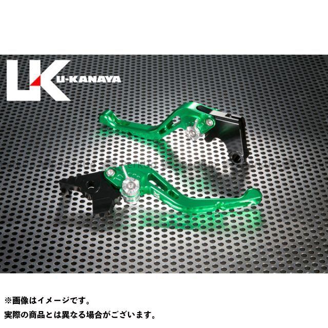 ユーカナヤ CB1000R GPタイプ アルミ削り出しビレットショートレバー(レバーカラー:グリーン) カラー:調整アジャスター:オレンジ U-KANAYA