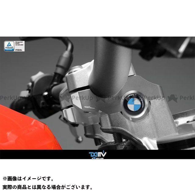 【エントリーで更にP5倍】ディモーティブ S1000R ハンドルライザー S 1000R カラー:シルバー Dimotiv