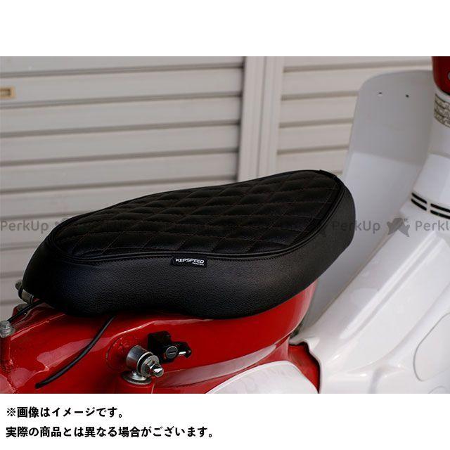 ケップスピード スーパーカブ50 カブ用 ダイヤカット カスタムシート(ブラック) KEPSPEED