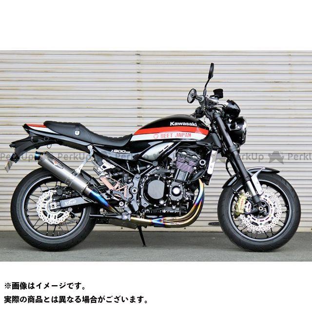 BEET Z900RS NASSERT 3D UP フルエキゾーストマフラー(クリアチタン) ビートジャパン