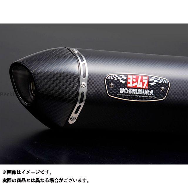 ヨシムラ PCX125 PCX150 機械曲 R-77Sサイクロン カーボンエンド EXPORT SPEC 政府認証 SMC YOSHIMURA