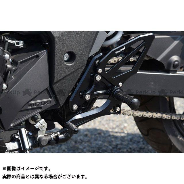 ウッドストック GSX250R バックステップキット(オールブラック) WOODSTOCK