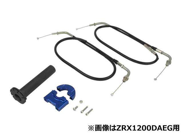 送料無料 ポッシュフェイス 250SB Dトラッカー KLX250 グリップ関連パーツ コンパクトハイスロットルキット(ブルー)