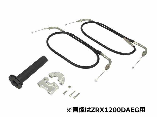 送料無料 ポッシュフェイス 250SB Dトラッカー KLX250 グリップ関連パーツ コンパクトハイスロットルキット(シルバー)
