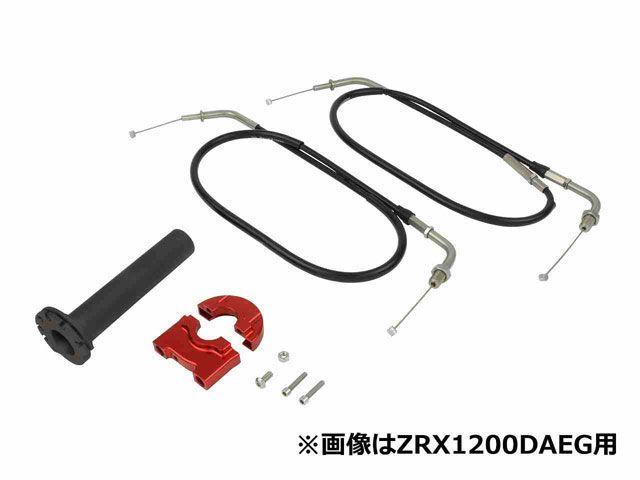 送料無料 ポッシュフェイス グロム GSX250R グリップ関連パーツ コンパクトハイスロットルキット(レッド)