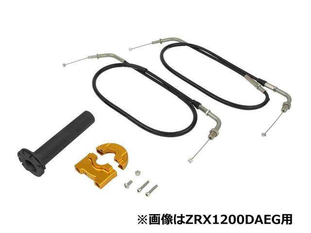 送料無料 ポッシュフェイス XJR1200 XJR1300 XJR400 グリップ関連パーツ コンパクトハイスロットルキット(ゴールド)