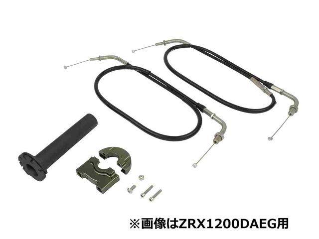 送料無料 ポッシュフェイス MT-09 グリップ関連パーツ コンパクトハイスロットルキット(チタン)