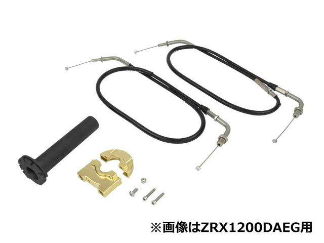 送料無料 ポッシュフェイス ZRX1200ダエグ グリップ関連パーツ コンパクトハイスロットルキット(シャンパンゴールド)