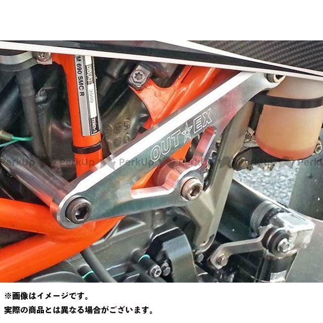 【特価品】アウテックス 690 SMC R ヘッドブレース KTM690SMCR(シルバー) OUTEX