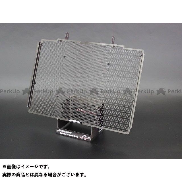 送料無料 エッチングファクトリー CB1000R ラジエター関連パーツ CB1000R(18~)用 ラジエターガードSB 緑エンブレム