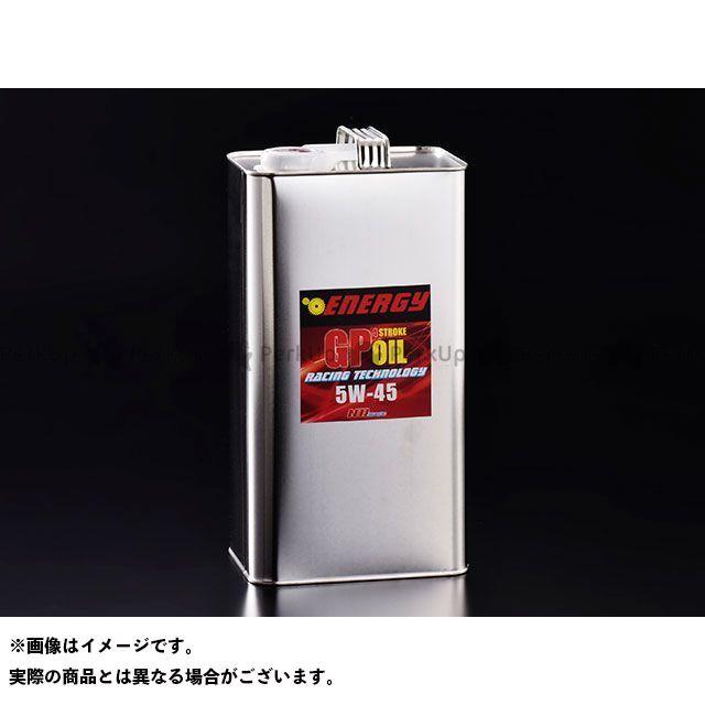 NRマジック ENERGY GP レーシングエンジンオイル(5W-45) 内容量:4L NR MAGIC