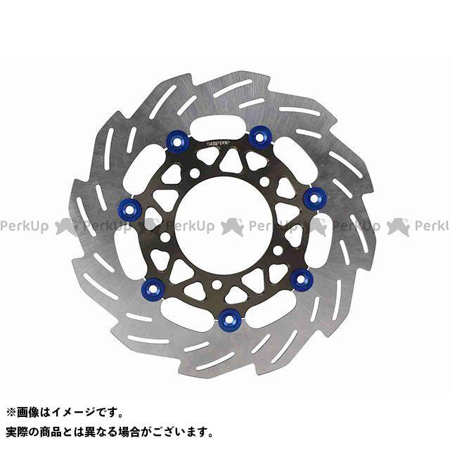 送料無料 シフトアップ シグナスX SR ディスク 260mm ウェーブフローティングディスクローター(ブルー/チタン)