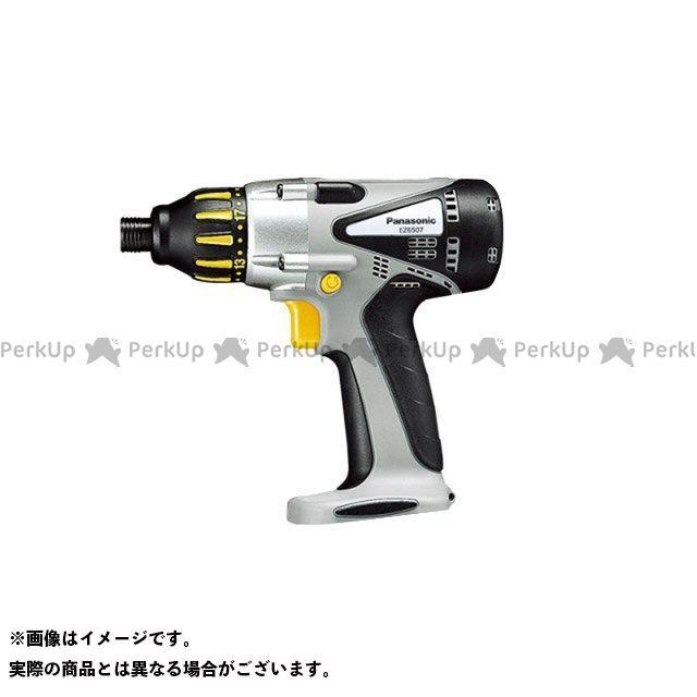 【無料雑誌付き】Panasonic EZ6507X-H 充電マルチインパクトドライバー(グレー) Panasonic