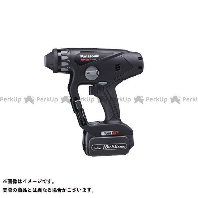 【無料雑誌付き】Panasonic EZ78A1LJ2G-B 18V5.0A充電マルチハンマードリル(黒) メーカー在庫あり Panasonic