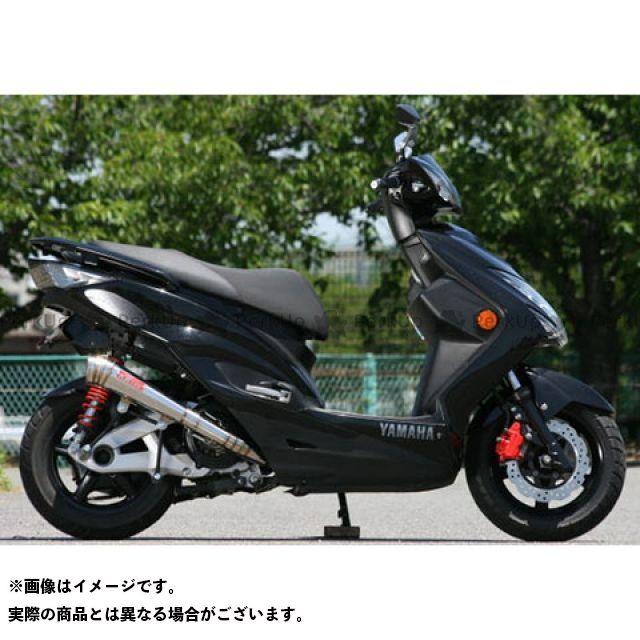 ケイツーテック シグナスX シグナスX Volta メガホン(国内・台湾O2無し) K2-tec