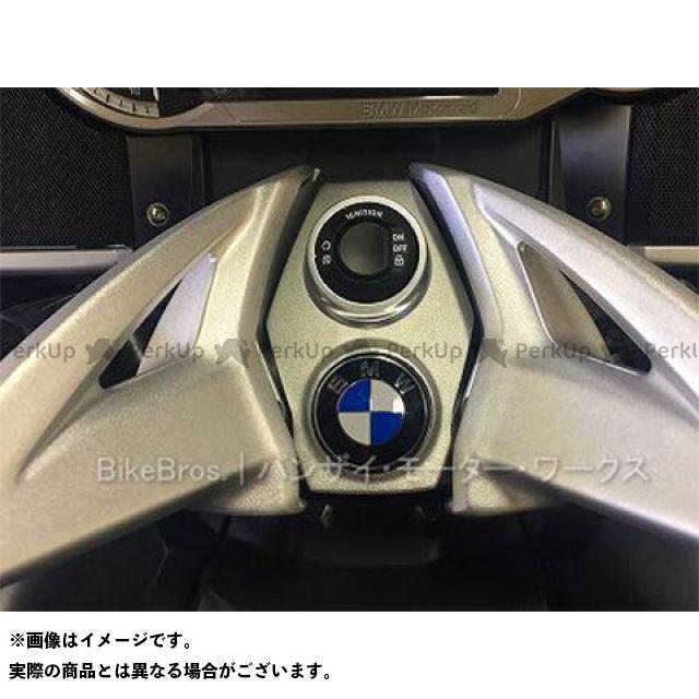 【エントリーで更にP5倍】HELIBARS K1600GT K1600GTL K1600GTLエクスクルーシブ BMW K1600GTシリーズ ハンドルバー調整キット ヒリバース