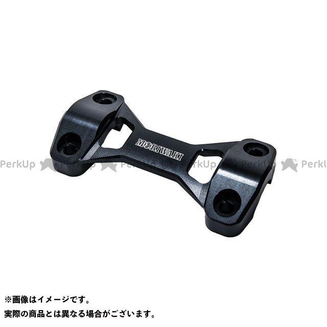 【エントリーで更にP5倍】モリワキ Z900RS ハンドルホルダーアッパー(ブラック) MORIWAKI