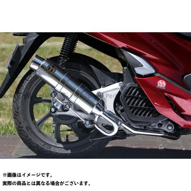 【エントリーで最大P23倍】SP忠男 PCX125 PURE SPORT S SUS スペシャルパーツタダオ