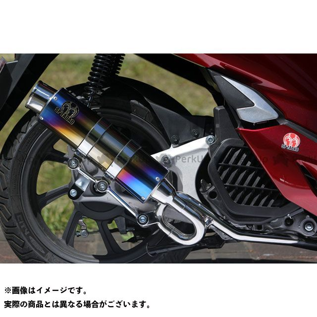 SP忠男 PCX125 マフラー本体 PURE SPORT S TitanBlue