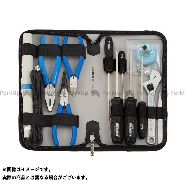 【無料雑誌付き】ホーザン S-35 工具セット HOZAN