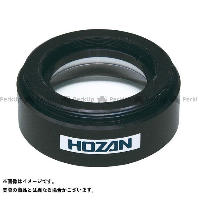 送料無料 ホーザン HOZAN 作業場工具 L-57-2.0 コンバージョンレンズ(2.0X)